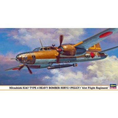 Maquette avion: KI-67 Hiryu 61St FR  - Hasegawa-00951
