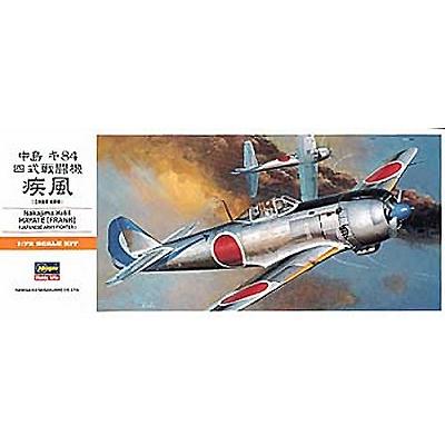 Maquette avion: KI-84 Frank - Hasegawa-00134