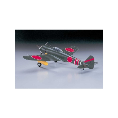 Maquette avion: KI-II Oscar - Hasegawa-08053