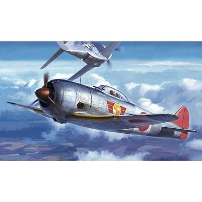 Maquette avion: KI44-II Shoki - Hasegawa-09958