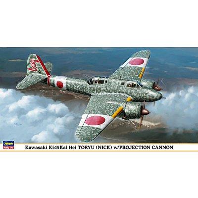 Maquette avion: Ki45Kai Hei et projection canon - Hasegawa-09889