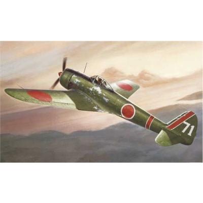 Maquette avion: KI48-II Oscar Early Version - Hasegawa-08175