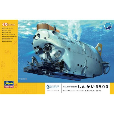 Maquette Manned Research Submersible Shinkai 6500 - Hasegawa-54001