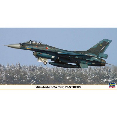 Maquette avion: Mitsubishi F-2A 8SQ - Hasegawa-09866