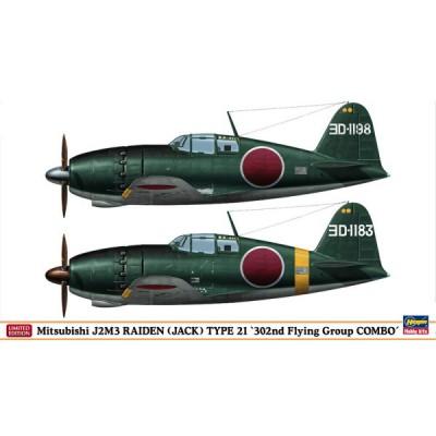 Maquettes avions: Mitsubishi J2M3 Raiden Type 21 '302nd Flying Group Combo: 2 modèles - Hasegawa-01931