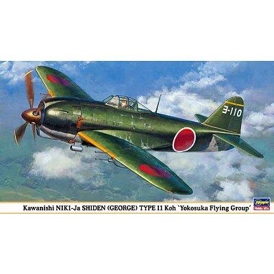 Maquette avion: N1K1-Ja Shiden Type 1 - Hasegawa-09870