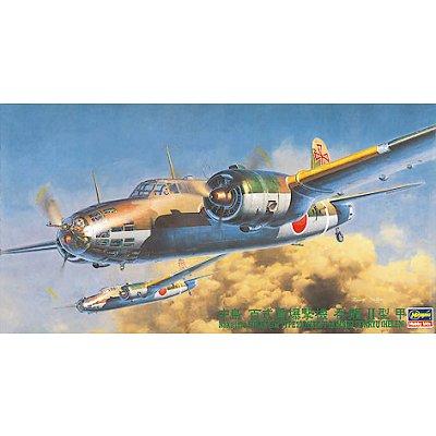 Maquette avion: Nakajima Ki-49 II Kok Donryu  - Hasegawa-51212