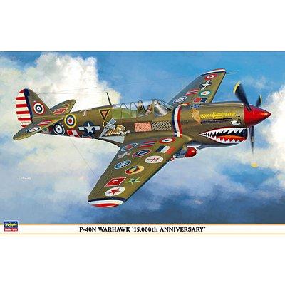 Maquette avion: P-40N Warhawk 15,000th Anniversary - Hasegawa-08195