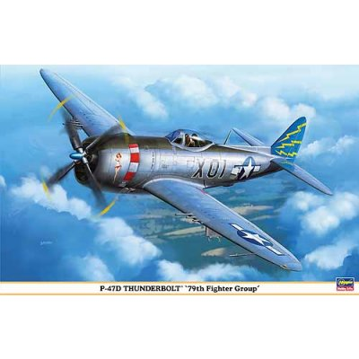 Maquette avion: P-47D Thunderbolt 79th Fighter Group - Hasegawa-08187