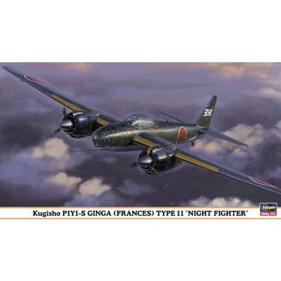 Maquette avion: P1Y1-S Ginga Night Fighter - Hasegawa-00998
