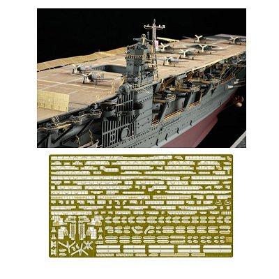 Photodécoupe maquette bateauAkagi: Set A - Hasegawa-72126