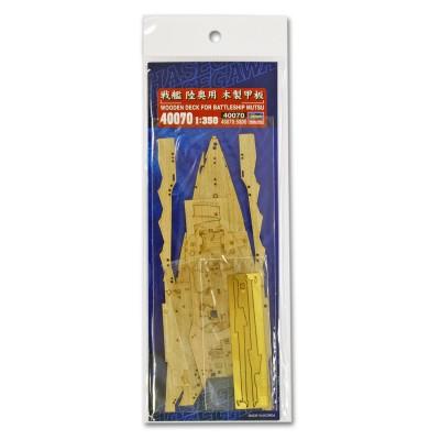Pont en bois pour Maquette bateauMutsu  - Hasegawa-40070