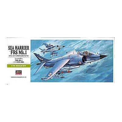 Maquette avion: Sea Harrier FRS MK.1 - Hasegawa-00235