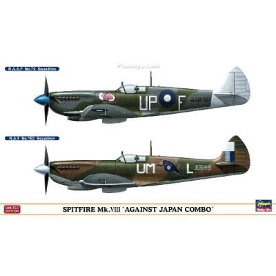 Maquettes avions: Spitfire MkVIII Against Japan Combo: 2 modèles - Hasegawa-01927