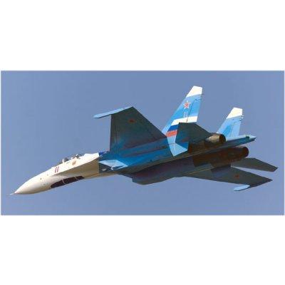 Maquette avion: SU-26 Flanker 4th Aerobatic - Hasegawa-00944