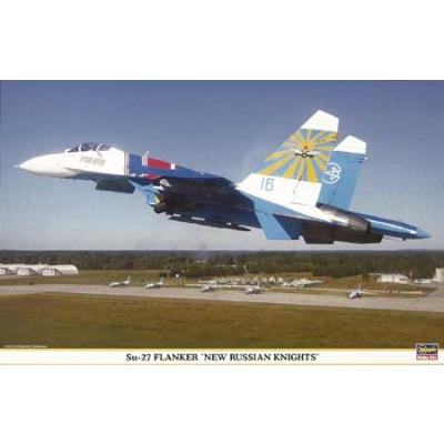 Maquette avion: SU-27 New Russian Knights - Hasegawa-00905