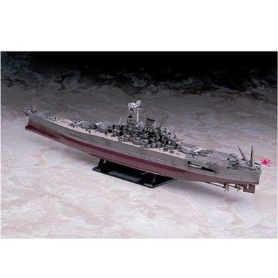 Maquette bateau: Yamato - Hasegawa-40011