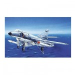 Maquette avion : Super Etendard