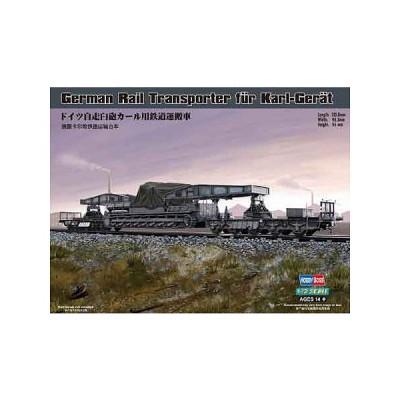 Maquette German Rail Transporter für Karl-Gerät - Hobbyboss-82906