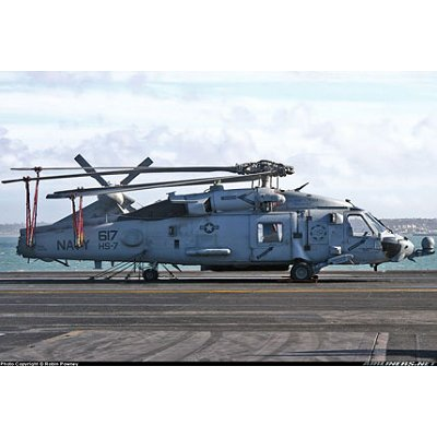 Maquette hélicoptère: HH-60H Rescue Hawk - Hobbyboss-87233
