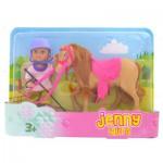 Laura et son poney marron clair