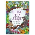 Livre de coloriage : Le livre de la jungle