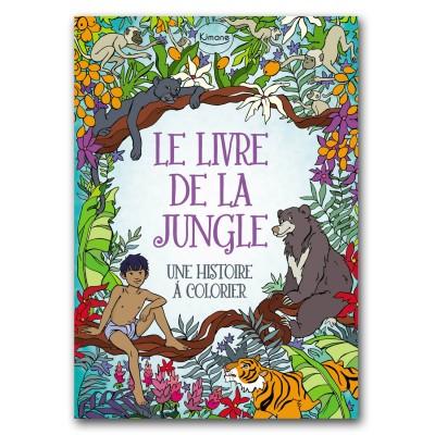 livre de coloriage le livre de la jungle jeux et jouets kimane ditions avenue des jeux. Black Bedroom Furniture Sets. Home Design Ideas