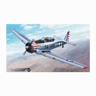 Maquette avion NORTH AMERICAN T-6 TEXAN 1956 - KittyHawk-KHM32001