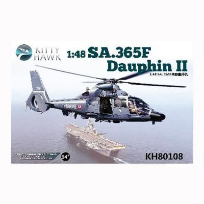 Maquette hélicoptère Sa 365F.1 DAUPHIN II - Marine Nationale 2005 - KittyHawk-KHM80108