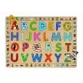 Djeco Encastrement 26 pièces en bois : ABC
