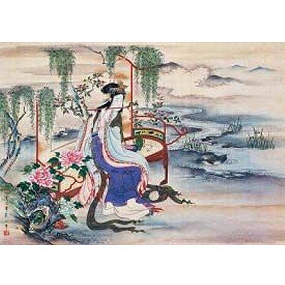 Editions Ricordi puzzle 1000 pièces - la jolie chinoise