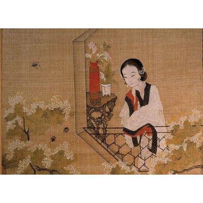 Editions Ricordi puzzle 1000 pièces - art chinois : reflet de femme