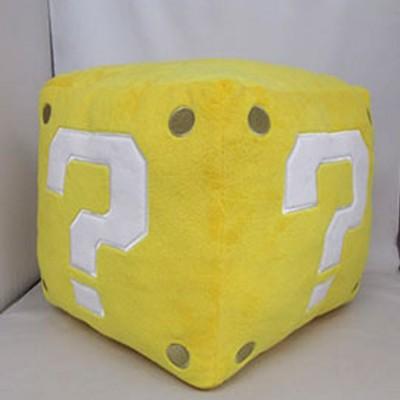 Abysse Corp peluche nintendo : bloc mystère jaune 35cm