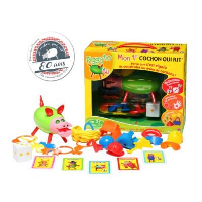 Mon premier cochon qui rit dujardin magasin de jouets for Dujardin jouet