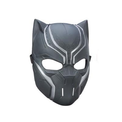 Hasbro Masque Captain America Civil War : La panthère noire