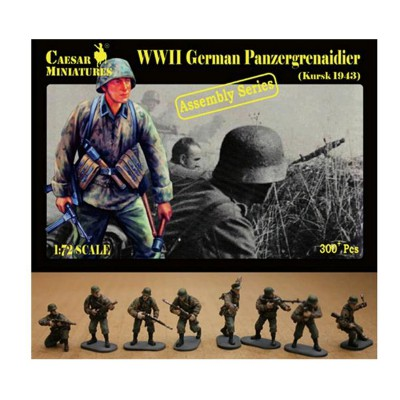 Caesar Miniatures figurines 2ème guerre mondiale : panzergrenadiers ss bataille de kursk 1943