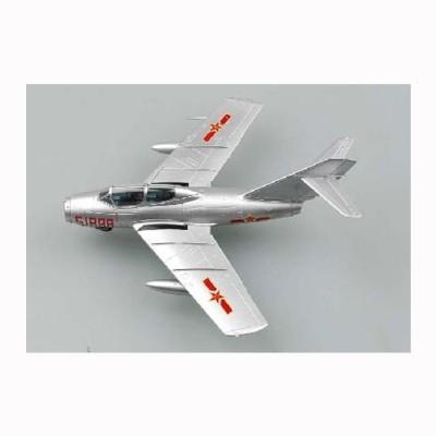 Easy Model modèle réduit avion mig-15 uti- forces aériennes chine populaire 1975