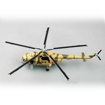 Easy Model Modèle réduit : Hélicoptère MIL Mi-17 - N°55 Armée Russe : Basé à Boodyonnovsk 2001