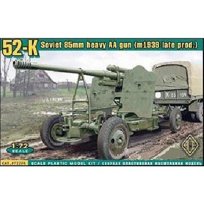 Ace Maquette canon anti aérien lourd soviétique 52-K 85mm