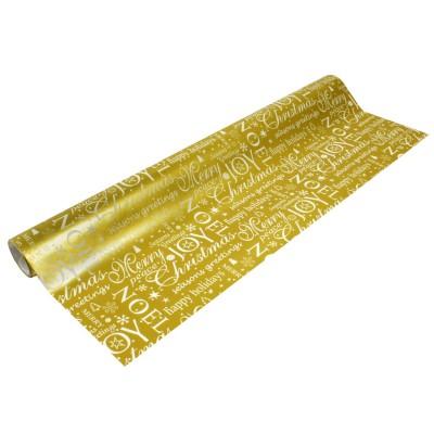Beaumont Papier cadeau largeur 50 cm : doré