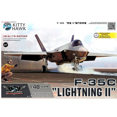 Kitty Hawk maquette avion : lockheed martin f-35