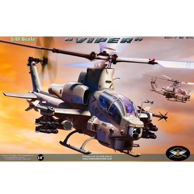 Kitty Hawk maquette hélicoptère : ah-1z
