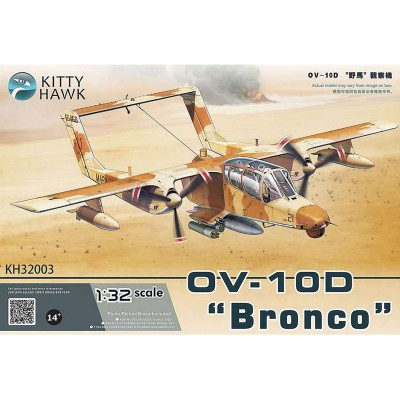 Kitty Hawk maquette avion militaire : north american ov-10d