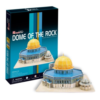 CubicFun Puzzle 3D 25 pièces : Dome du Rocher, Jerusalem