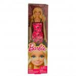 Barbie chic : Robe fuchsia avec bretelles noires
