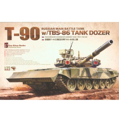 Maquette Char : T-90 w/ TBS-86 Tank Dozer - Meng-TS014
