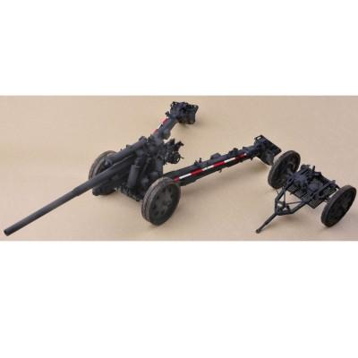 Maquette Accessoires Militaires : Canon allemand 10.5 cm K18 105mm 1/16 - Merit-61601