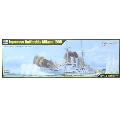 Maquette bateau : Cuirassé Japonais Mikasa 1905 - Merit-MERIT62004