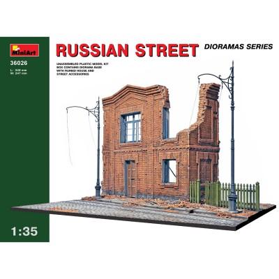 Diorama 1/35: Rue de ville soviétique en ruine 1941-1944 - MiniArt-36026