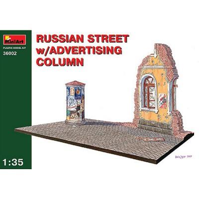 Diorama 1/35: Rue en ruine avec colonne publicitaire 1941-1942 - MiniArt-36002